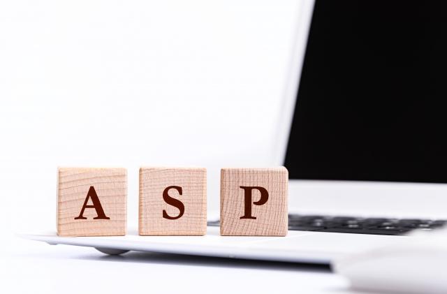 ASP(アフィリエイト・サービス・プロバイダ)の登録