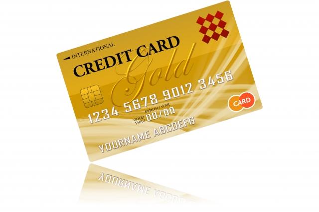 クレジットカードの作成