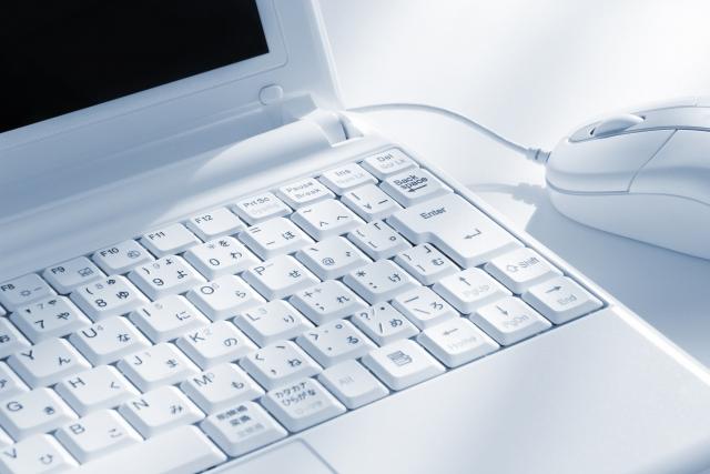 パソコンの準備